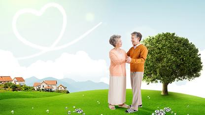 노년의 사랑도 성도 늙지 않는다