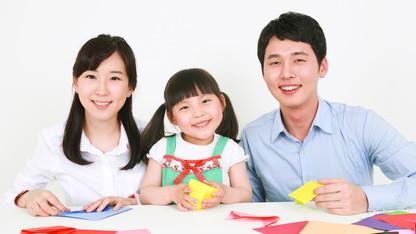 아이와 함께하는 즐거운 종이접기 소개 이미지
