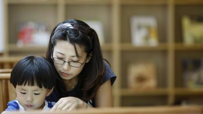 맞벌이 부부를 위한 실속 30분 독서 학습법