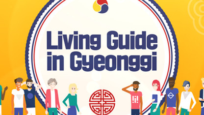 Living Guide in Gyeonggi